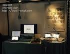 杭州美院毕业展苹果设备出租 投影仪出租