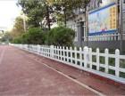 别墅花园围栏 小区围栏 庭院围墙绿化