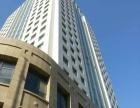 国银大厦210平精装隔断出房率高 可随时看房