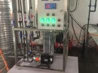 双级反渗透处理设备生产车用尿素液通辽汇河公司