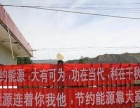 泉州丰泽鲤城洛江晋江石狮印刷名片宣传单不干胶