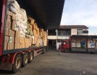 宁波货运托运(普货 设备 行李)物流专线直达