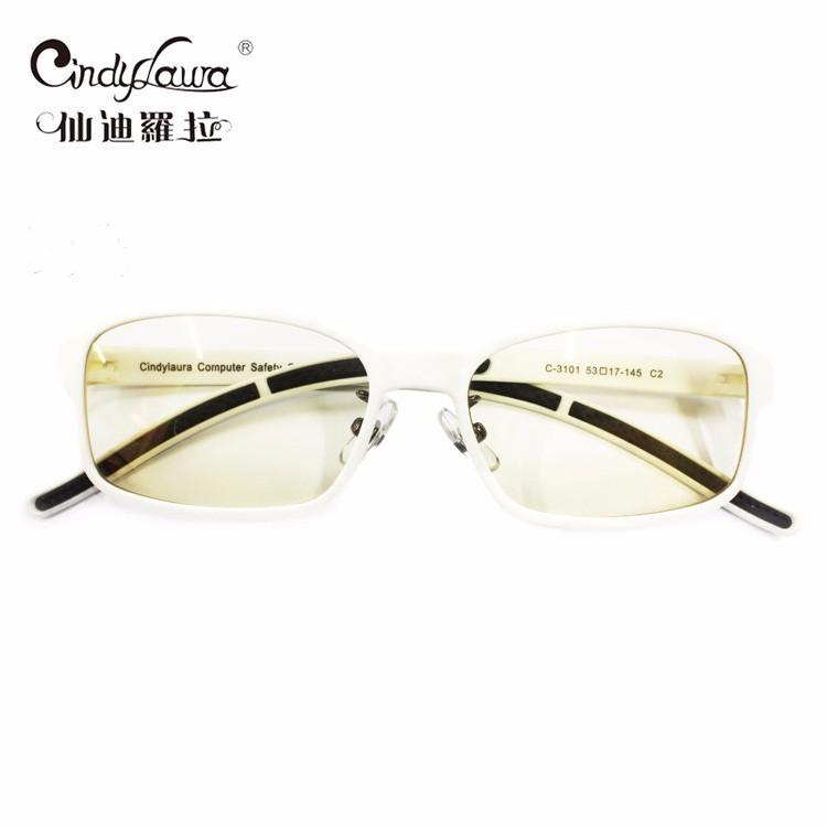 仙迪罗拉养生保健电脑眼镜 C3101