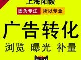 上海活动充场礼仪模特传单派发地推展会兼职人偶扮演全国执行