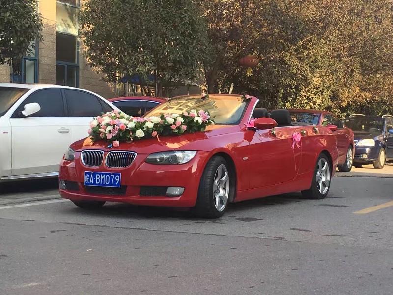 合肥久爱婚庆婚车,新款宝马婚车,婚车租赁出租
