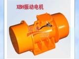 厂家直销新乡滨河XBH-180-6卧式振动电机