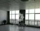 润潮国际 写字楼 84平米