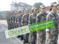 广东青少年特训学校帮孩子重回正轨