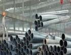 上海二手可利用回收.工字钢,螺纹钢,圆钢,角钢等回收