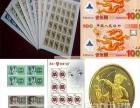 长沙收购邮票