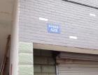 秋风孙家垄428号 仓库 127平米