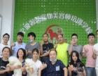 宁波宠物美容学校