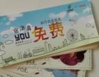 京津翼旅游景点门票联票价值1255