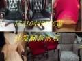 北京家具维修翻新 北京KTV歌厅沙发换面 背景墙面软硬包定做