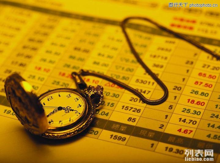 上海个人贷款 上海人快速应急贷款,放款快