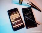 西宁iPhone7plus零首付分期付款月供多少