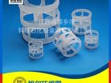 厂家直销塑料鲍尔环填料PP/RPP/PVC/CPVC鲍尔环