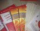 济南大学学姐出售考研数学英语政治真题各种资料