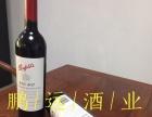 金华鹏远酒业大量批发原装进口红葡萄酒法国批发进口