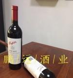 深圳鹏远酒业婚庆喜庆进口红酒 原装贸易批发进口红葡萄酒