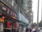 大渡口香港城海宁皮革城对面餐饮门市转让!