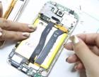 武汉青山iPhone全系列手机无信号 华为全系列手机换后壳等