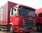 宁波到齐齐哈尔物流专线公司货运公司