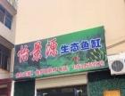 怡景源生态鱼缸水族店