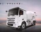 河北沧州徐工漢風G7后八轮12-20方混凝土搅拌车