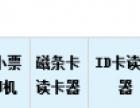 美萍羽毛球场管理软件