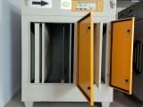 加工定制uv光氧活性炭一体机