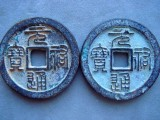 上海正规拍卖公司朵云轩拍卖征集部电话朵云轩前台号码