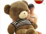 厂家亏本批发泰迪熊公仔毛绒玩具穿衣刺猬熊 毛衣熊情人节礼品