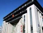 北京解法院查封法拍房产垫资买卖房屋房产赎楼垫资抵押贷款