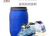 服装弹性油墨树脂 耐水洗双组份水性聚氨酯乳液 PU树脂