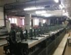 大型港资制书印刷厂停产处理设备