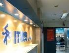 ITIL培训中心