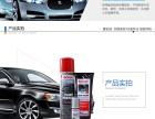 广州SONAX汽车镀晶授权店日产天籁汽车镀晶施工效果