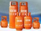 喜威液化气进口丙烷5千克15千克全巿配送