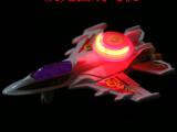 航空模型小孩拉线发光飞机 玩具 新奇特玩具