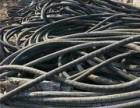 惠州低压电缆回收