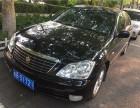 黄岛出售小型轿车丰田皇冠一台