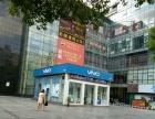 蒸阳南路 崇尚集团 写字楼 245.2平米
