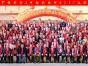 广州集体照拍摄大合影台阶出租