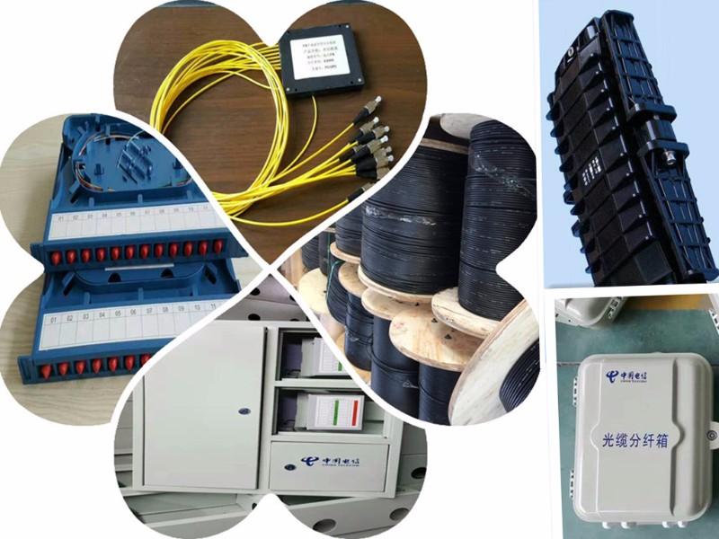 高价回收光缆 通讯工程余料回收 通讯材料回收