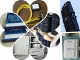 四川德阳 绵阳成都高价回收光缆及通信设备