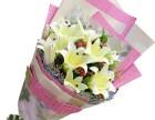 鹿城区鲜花花束开张花篮预订婚庆典生日周年会议鲜花速递