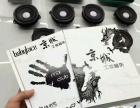 京城工体音乐礼盒装16张