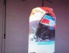 深圳佳帝科技LED全彩显示屏,小间距