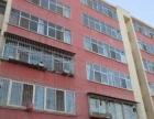 7【5楼可以贷款】富民小区 2室 价位商量正常过户